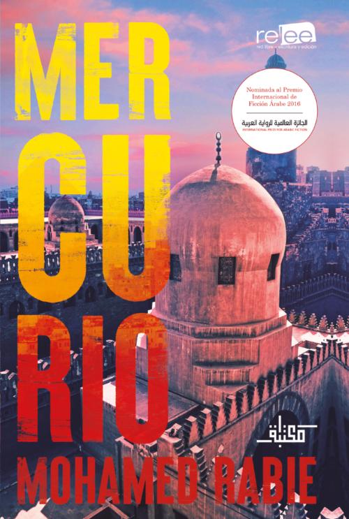 Portada de Mercurio, letras amarillas y rojas y de fondo El Cairo