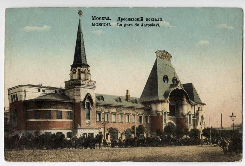 Yaroslavsky,estación del transiberiano